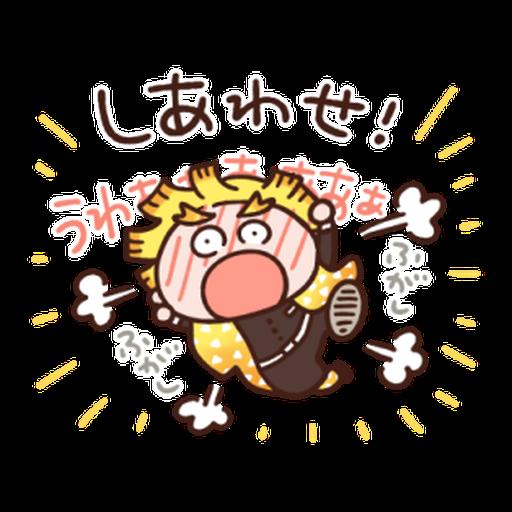 Kimetsu no Yaiba Kanahei Style #2 - Sticker 10