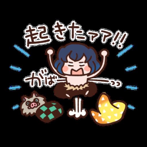 Kimetsu no Yaiba Kanahei Style #2 - Sticker 13