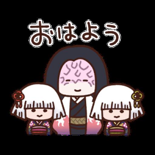 Kimetsu no Yaiba Kanahei Style #2 - Sticker 14