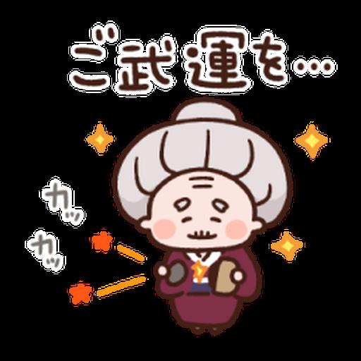 Kimetsu no Yaiba Kanahei Style #2 - Sticker 19