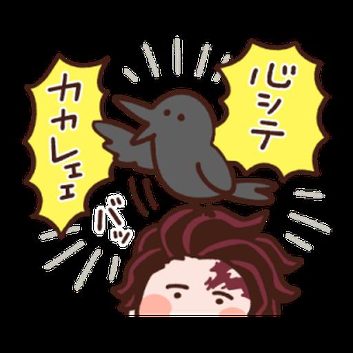 Kimetsu no Yaiba Kanahei Style #2 - Sticker 9