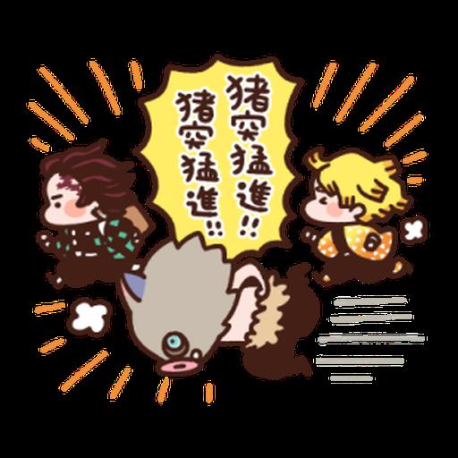Kimetsu no Yaiba Kanahei Style #2 - Sticker 17