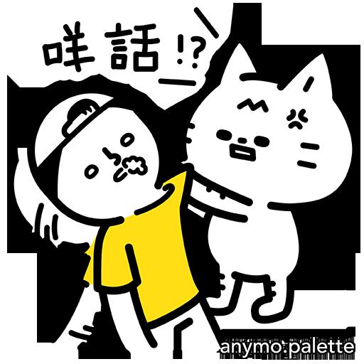 沙咕ShaGu 2021第一彈 - Sticker 4