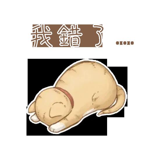 貓咪日和 - Sticker 26