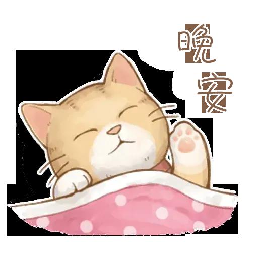 貓咪日和 - Sticker 2