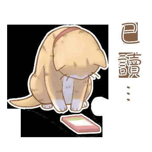 貓咪日和 - Sticker 22