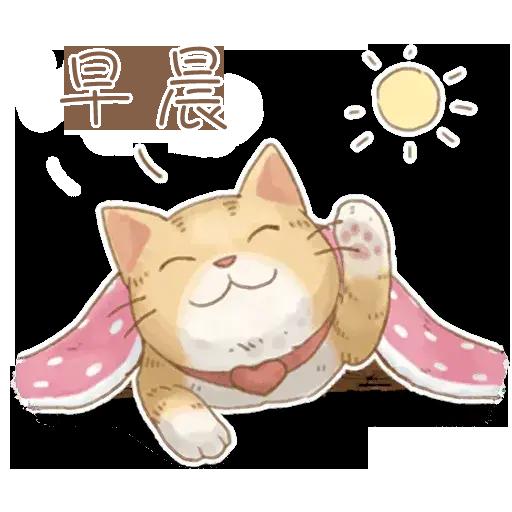 貓咪日和 - Sticker 1