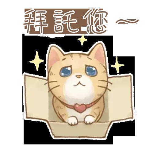 貓咪日和 - Sticker 9