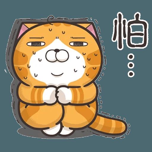 白爛貓8 - Sticker 2