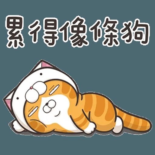 白爛貓8 - Sticker 1