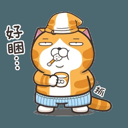 白爛貓8 - Sticker 9