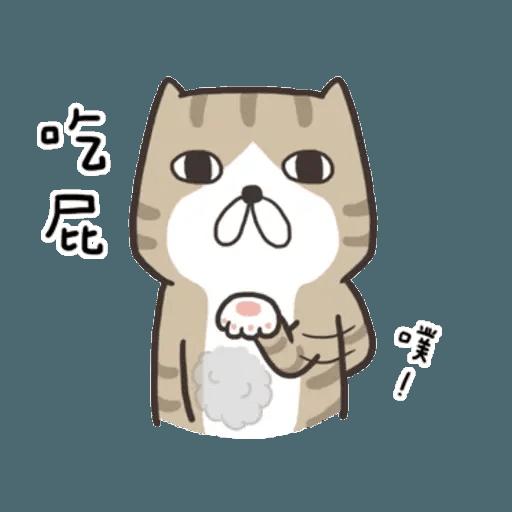 白爛貓8 - Sticker 19