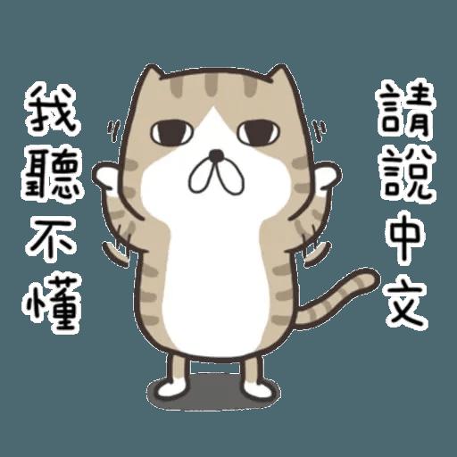 白爛貓8 - Sticker 27