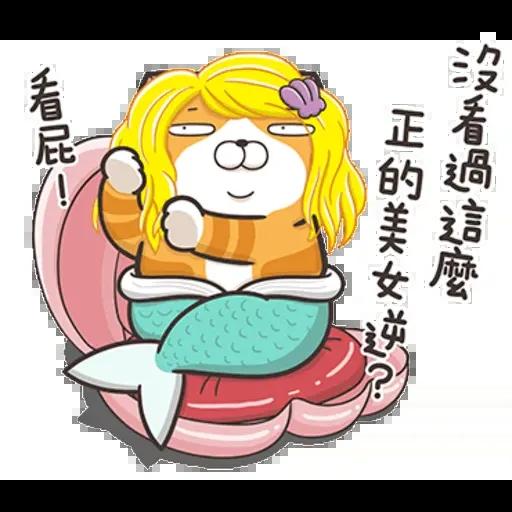 白爛貓8 - Sticker 8