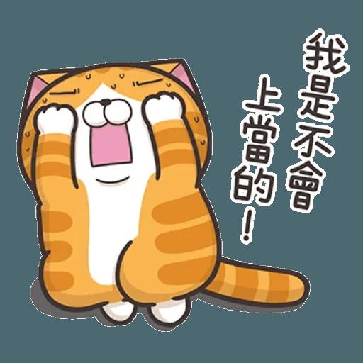 白爛貓8 - Sticker 4