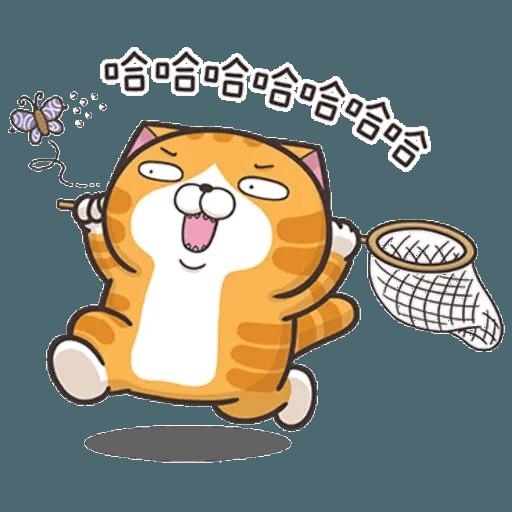 白爛貓8 - Sticker 3