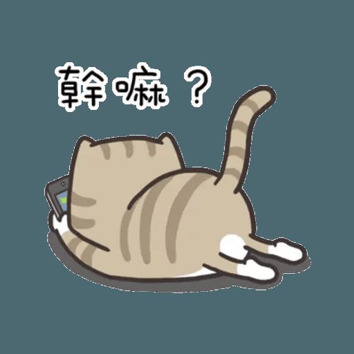 白爛貓8 - Sticker 15