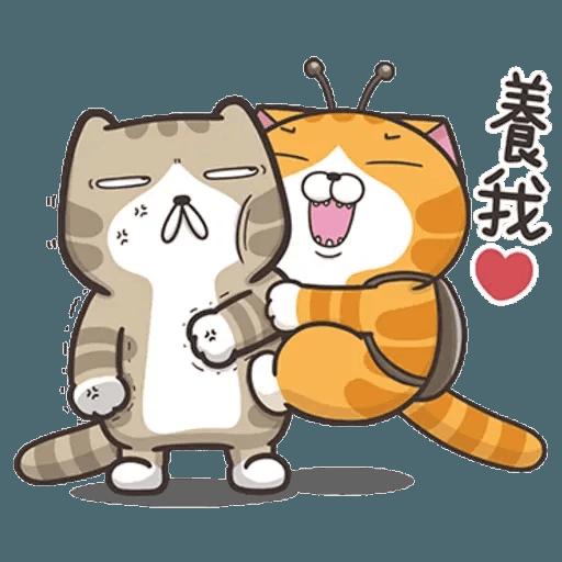 白爛貓8 - Sticker 5