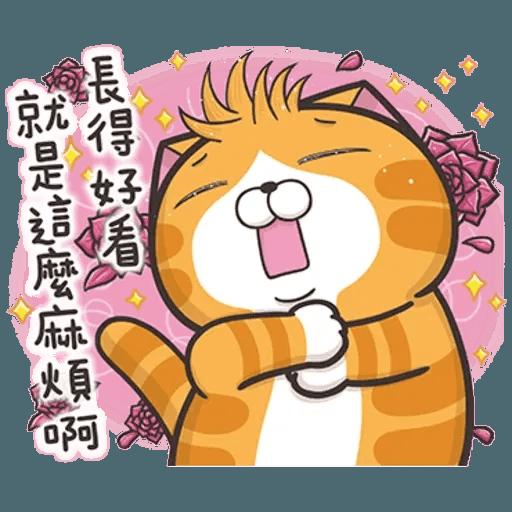 白爛貓8 - Sticker 7