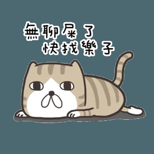 白爛貓8 - Sticker 16