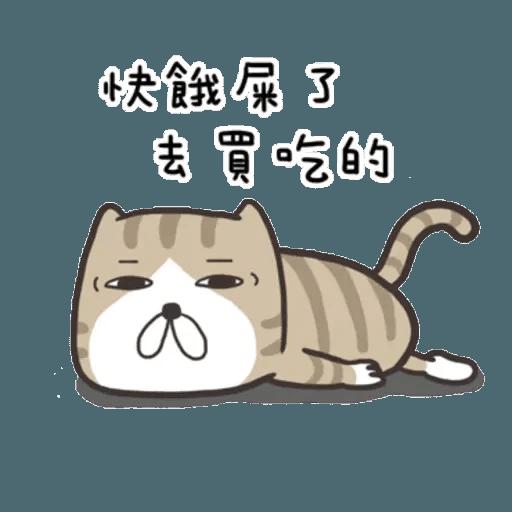 白爛貓8 - Sticker 17