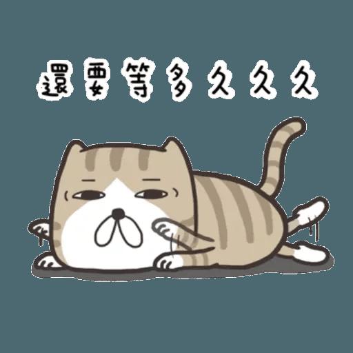 白爛貓8 - Sticker 18