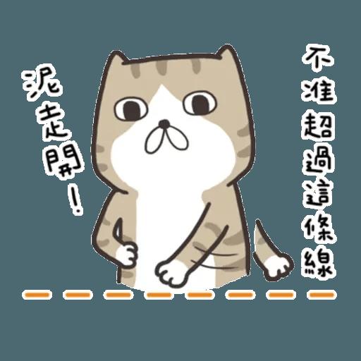 白爛貓8 - Sticker 30