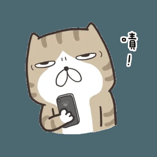 白爛貓8 - Sticker 23
