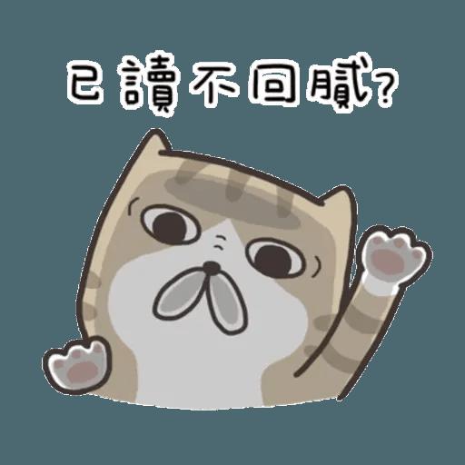白爛貓8 - Sticker 24