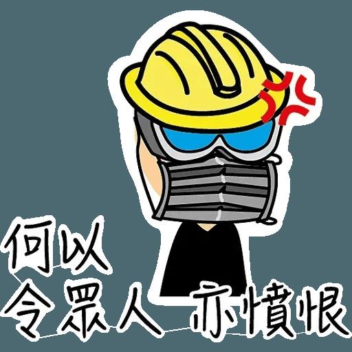 Hk Song - Sticker 2