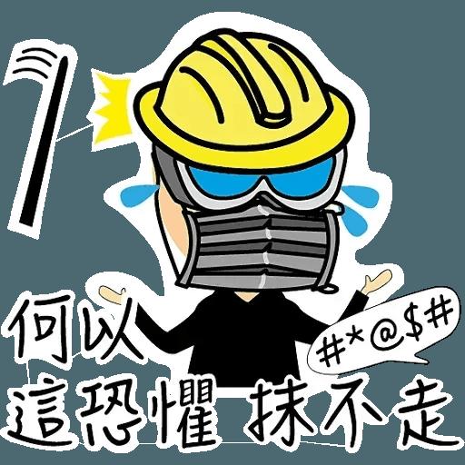 Hk Song - Sticker 5