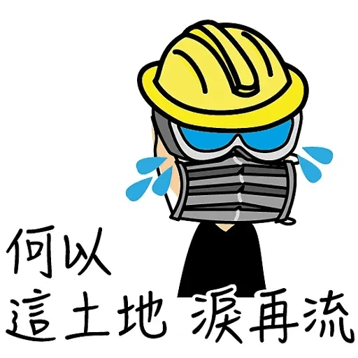Hk Song - Sticker 1