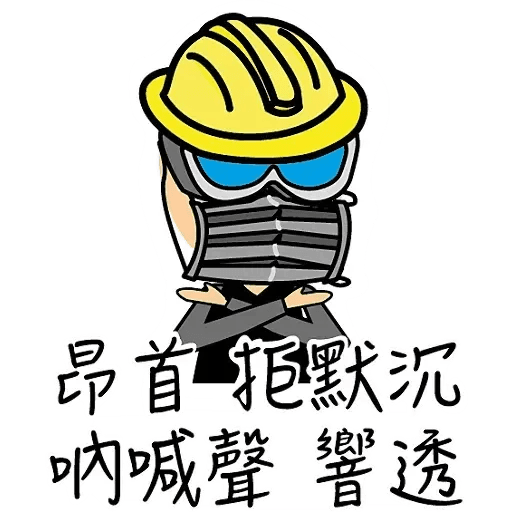 Hk Song - Sticker 3