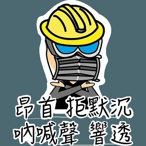 Hk Song - Sticker 3