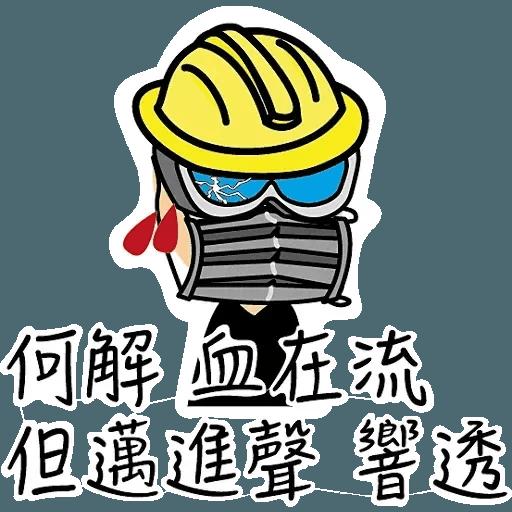 Hk Song - Sticker 7
