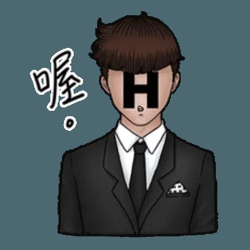 Dark - Sticker 13