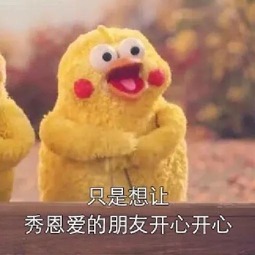 鸚鵡兄弟 - Sticker 10