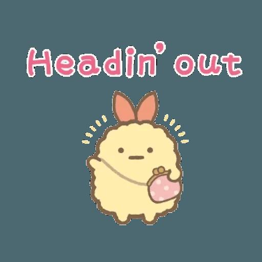 corner creature - Sticker 2