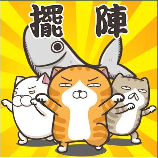白爛貓3 - Sticker 10