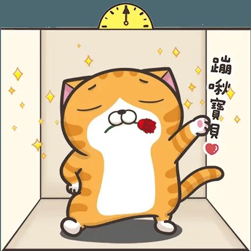 白爛貓3 - Sticker 20