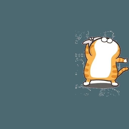 白爛貓3 - Sticker 8