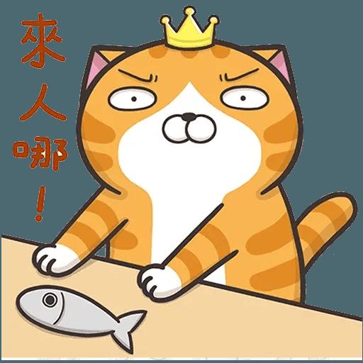 白爛貓3 - Sticker 22