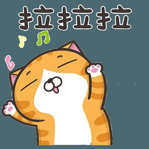 白爛貓3 - Sticker 15