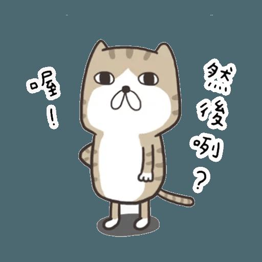 白爛貓3 - Sticker 7