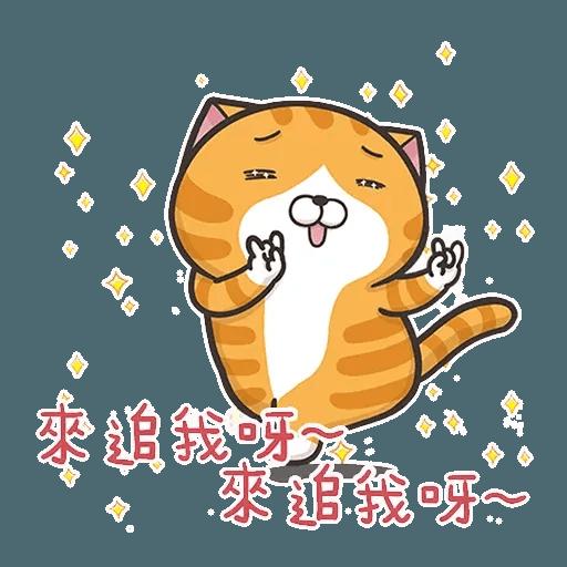 白爛貓3 - Sticker 28