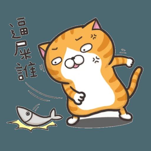 白爛貓3 - Sticker 5