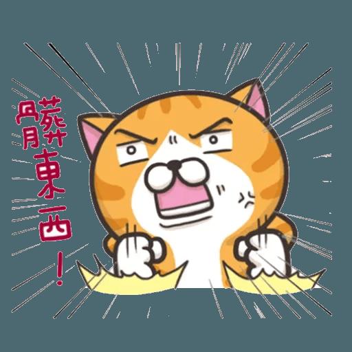 白爛貓3 - Sticker 3