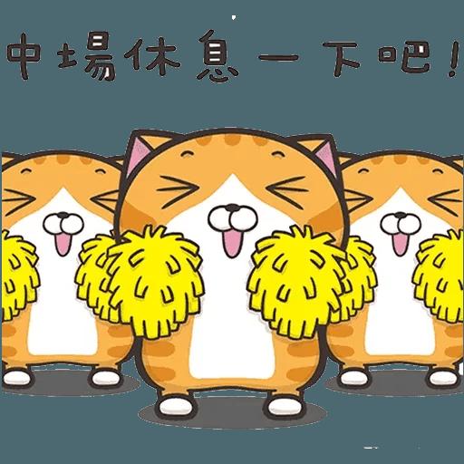 白爛貓3 - Sticker 14