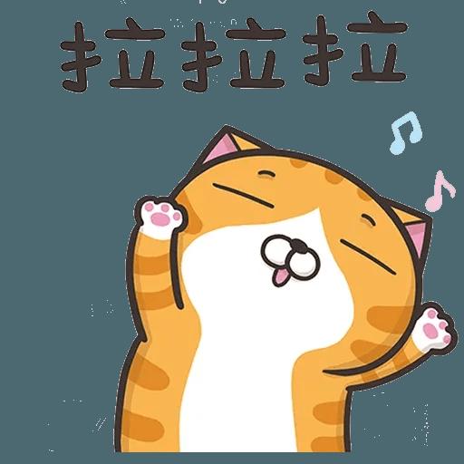 白爛貓3 - Sticker 16