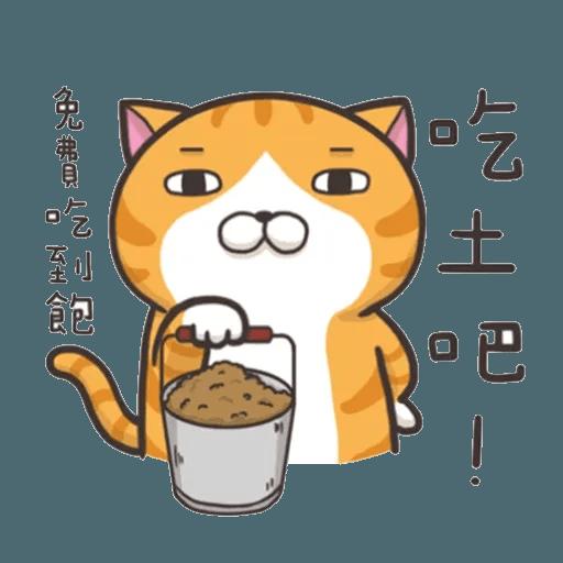 白爛貓3 - Sticker 6